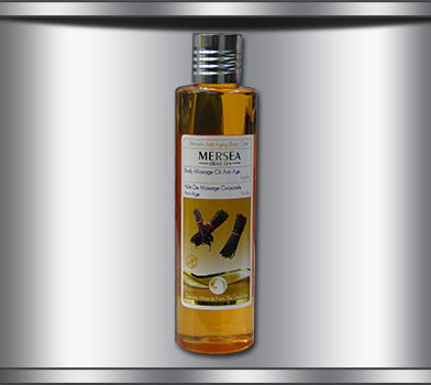 Aromatic Massage Oil - French Vanilla